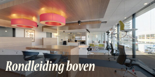 rondleiding boven - Showroom Virtuele Rondleiding